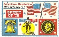 a_Spirit_1976